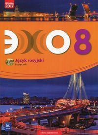 Echo Język rosyjski 8 Podręcznik + 2CD