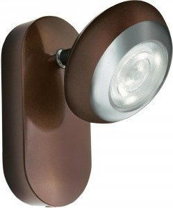 SEPIA 57170/44/16 PHILIPS REFLEKTOR LED ----WYSYŁKA 48H