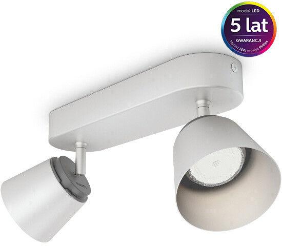 Philips Dender 53342/17/16 LED LEDY REFLEKTORY *** WYSYŁKA 48H ***