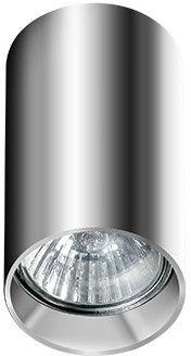 Oprawa sufitowa MINI ROUND AZ1707 - Azzardo - Zapytaj o kupon rabatowy lub LEDY gratis