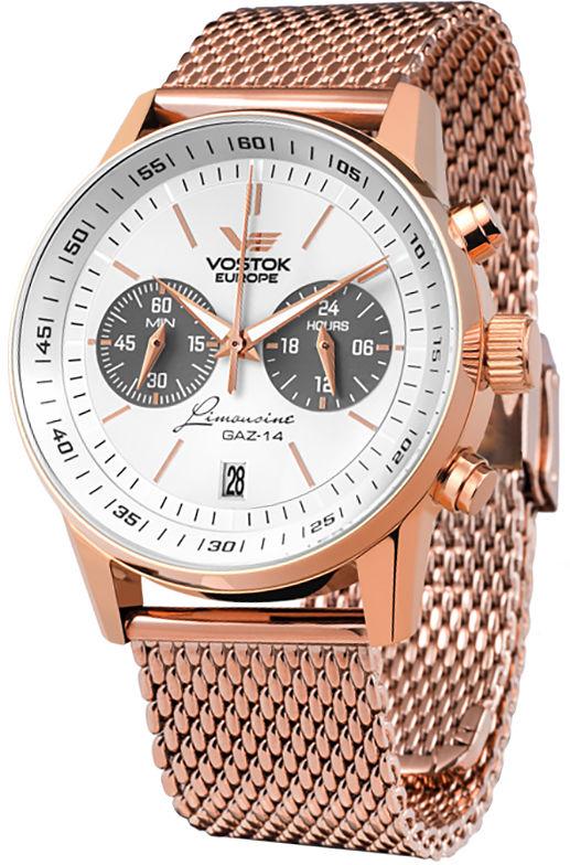 Vostok Europe VK64-560B600B
