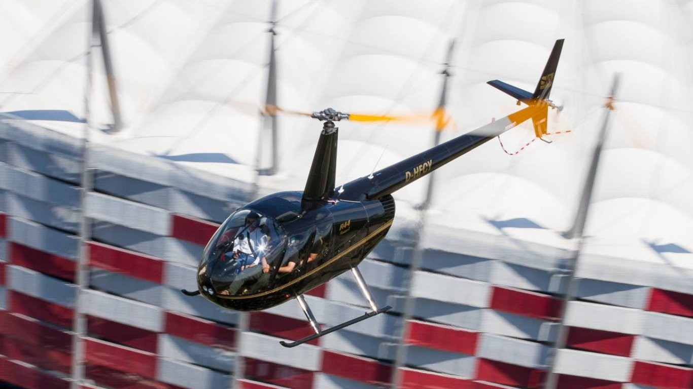 Lot widokowy helikopterem dla 3 osób  Warszawa