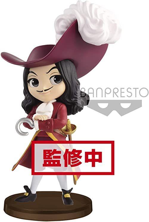 Banpresto - Villains II B: Captain Hook (Bandai 85657)