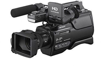 Kamera cyfrowa Sony HXR-MC2500E