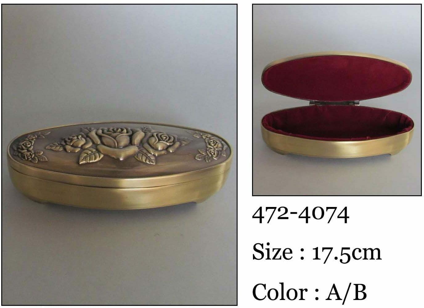 Kasetka, stare złoto, 7x7,5 cm