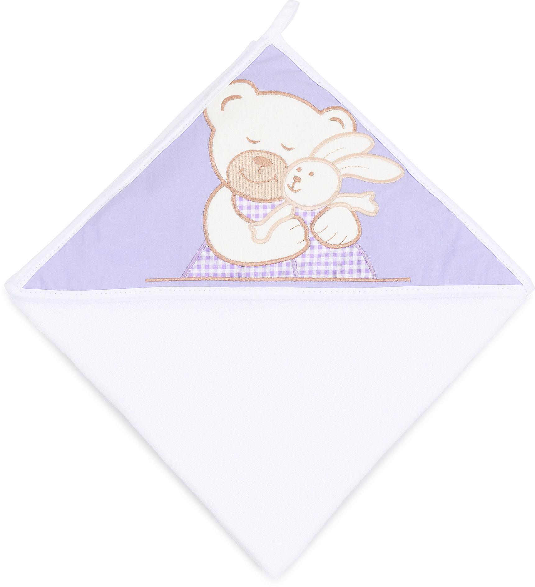 MAMO-TATO Okrycie Kąpielowe z haftem Tulisie lawendowe / biały