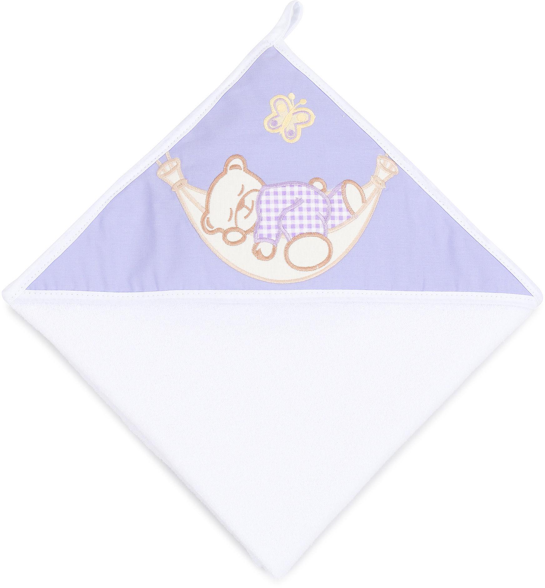MAMO-TATO Okrycie Kąpielowe z haftem Śpioch w hamaku lawendowy / biały