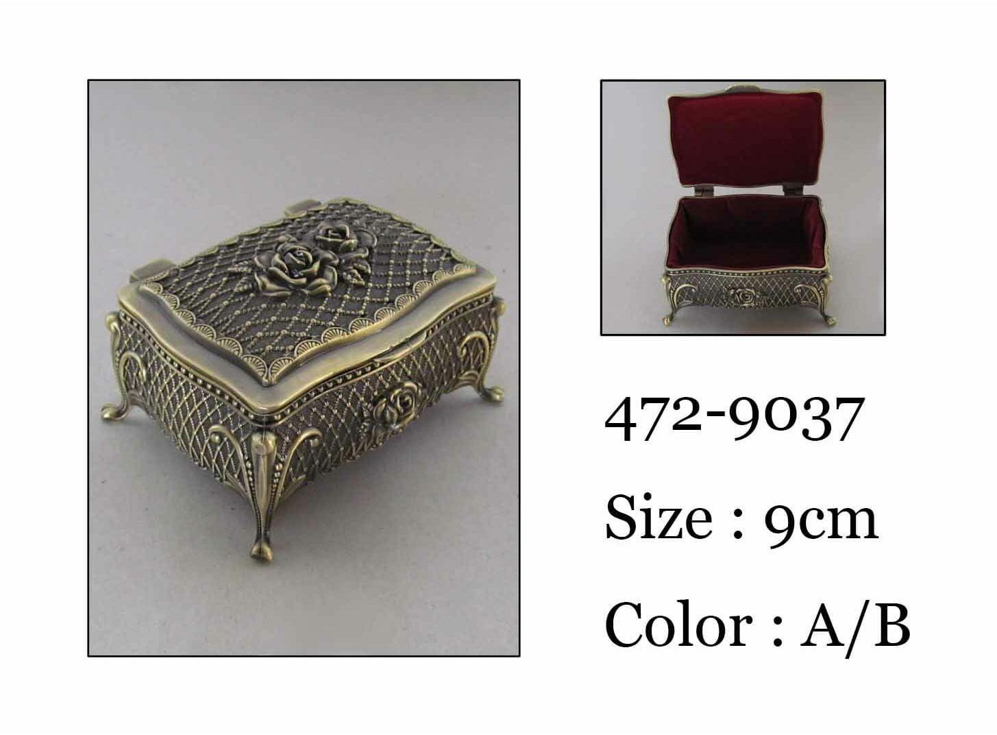 Kasetka, stare złoto, 8,5x6 cm
