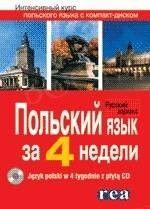 Język polski w 4 tygodnie wersja rosyjska + CD