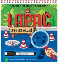 Łapać złodzieja interaktywna książeczka dla dzieci ZAKŁADKA DO KSIĄŻEK GRATIS DO KAŻDEGO ZAMÓWIENIA