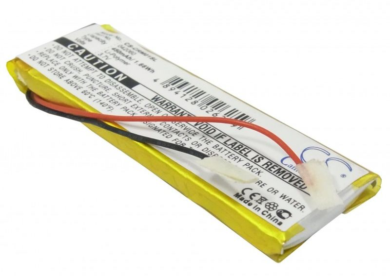 Creative Muvo / 42060 450mAh 1.67Wh Li-Polymer 3.7V (Cameron Sino)