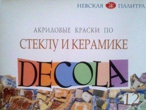 Farby do Szkła i Ceramiki Decola 12X20 ml