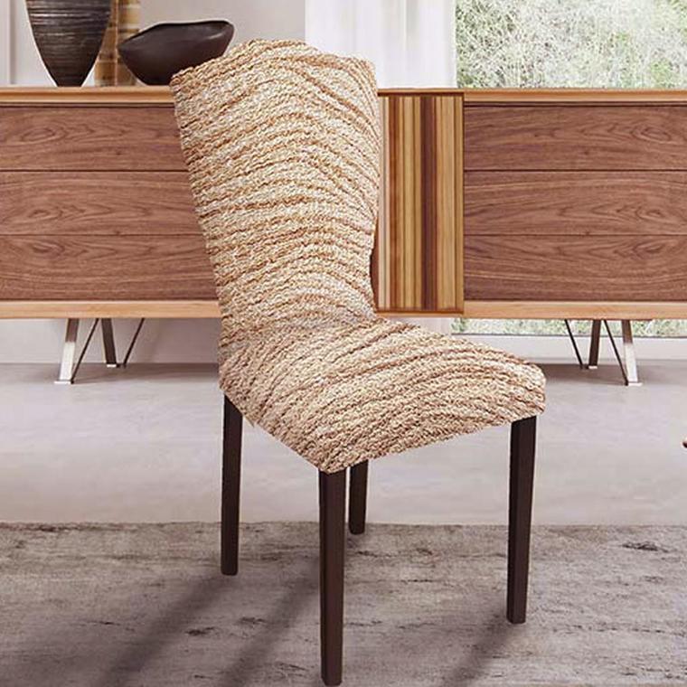 Bi-elastyczne pokrowce UNIVERSO cieniowane beżowe krzesła z oparciem 2 szt. 45 x 45 x 50 cm