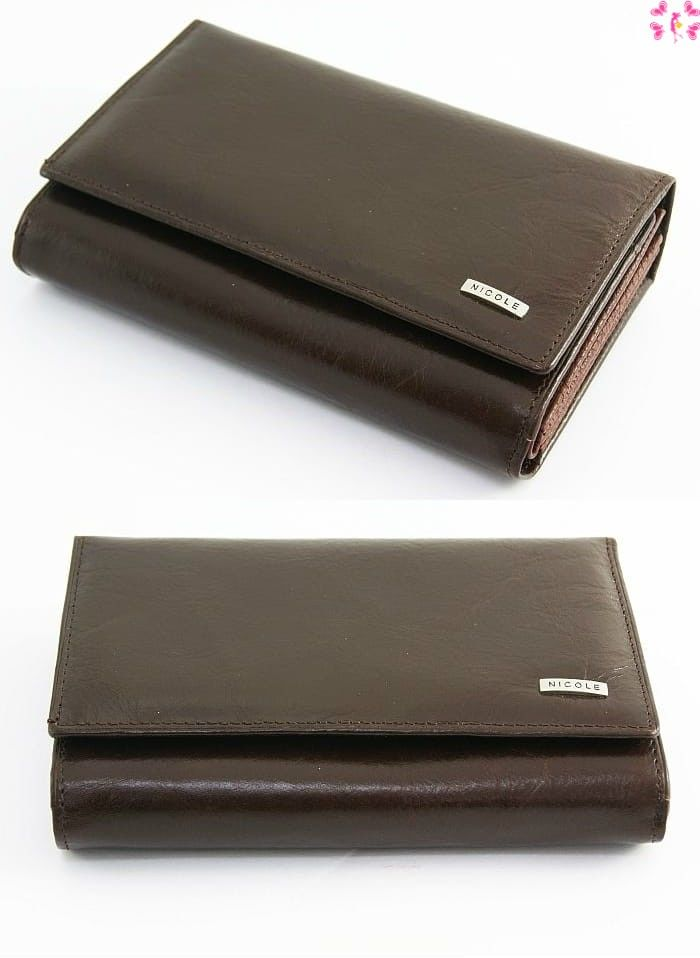 Skórzany damski portfel NICOLE PD4201 Gorzka Czekolada