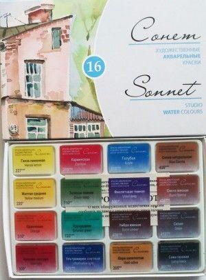 Zestaw Akwareli Studyjnych Sonnet 16 Kolorów