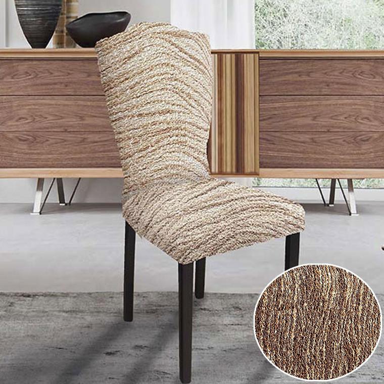 Bi-elastyczne pokrowce UNIVERSO cieniowane brąz krzesła z oparciem 2 szt. 45 x 45 x 50 cm