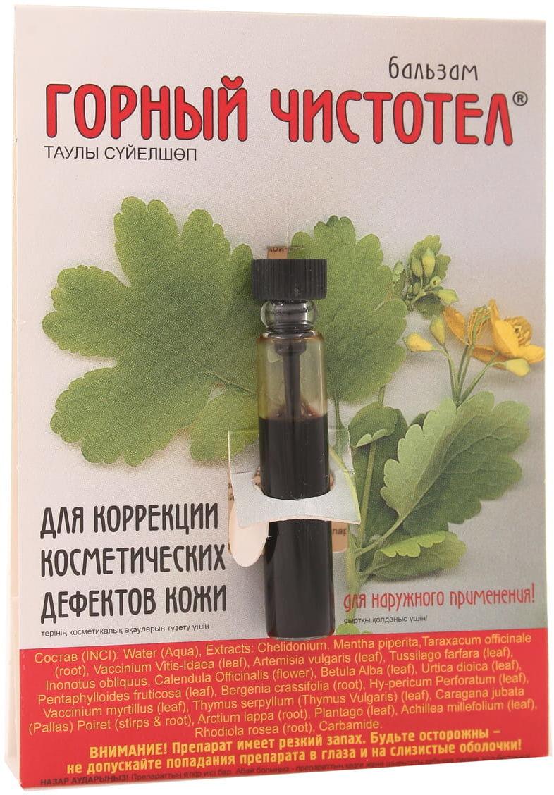 Ekstrakt z glistnika - Doktor Vedov - 1,2 ml