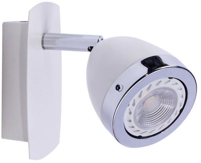 Reflektorek Calasa biały GU10 Italux