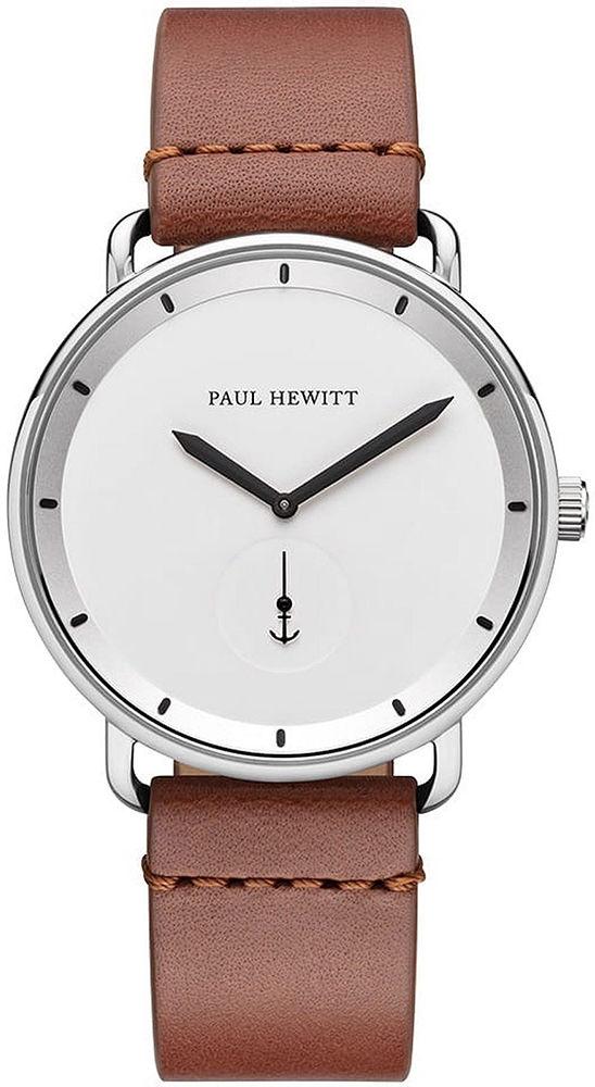 Paul Hewitt PH-BW-S-W-57M