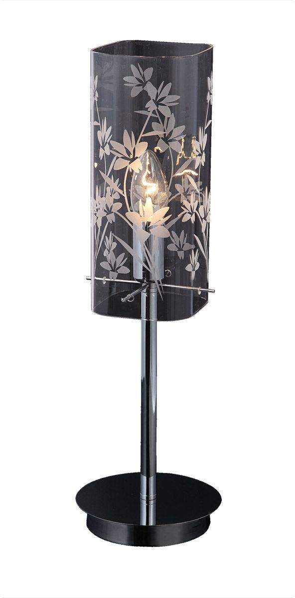 YASMIN MTM1823/1 SG LAMPKA ITALUX