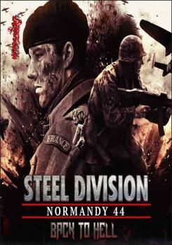Steel Division: Normandy 44 - Back to Hell - Klucz aktywacyjny Steam