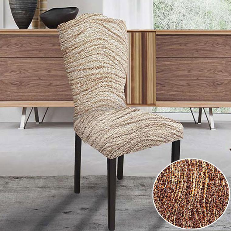 Bi-elastyczne pokrowce UNIVERSO cieniowane cegła krzesła z oparciem 2 szt. 45 x 45 x 50 cm