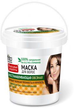 Maska do włosów owsiana 155 ml Fito