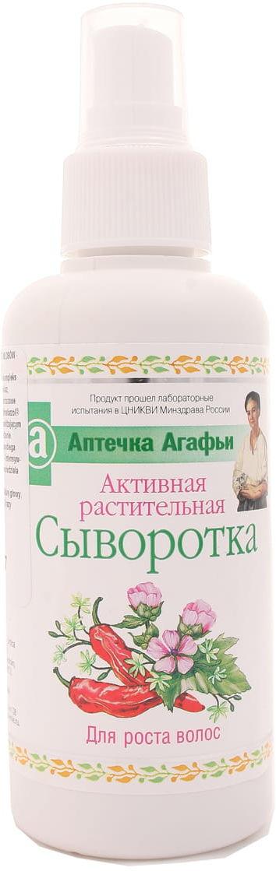 Aktywne serum na porost włosów - Agafii - 150 ml
