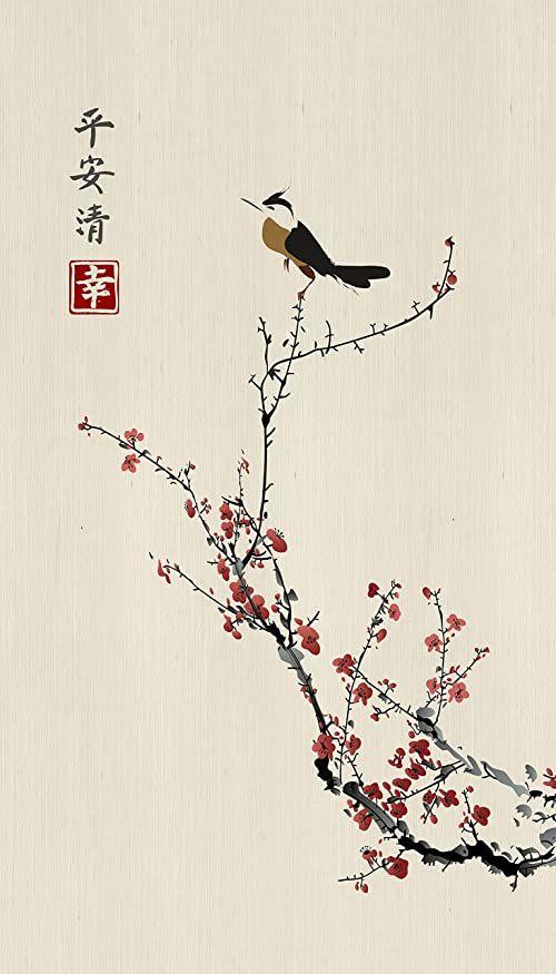 AG Design Japońska Sakura z ptakiem, firanki do salonu, kuchni, sypialni, altany ogrodowej, 140 x 245 cm, 1 część, FCS L 7595, wielokolorowe