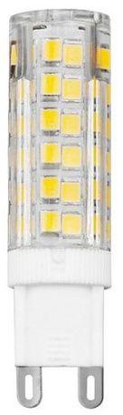 Żarówka LED G9 6W LL109061 - Azzardo - Zapytaj o kupon rabatowy lub LEDY gratis