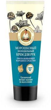Krem do rąk odmładzający Maliną Moroszką 75 ml Babuszka Agafia