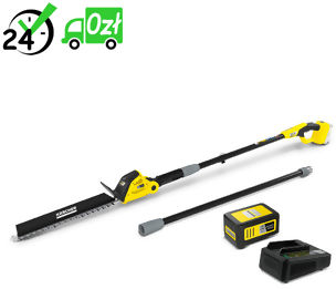 Nożyce akumulatorowe na wysięgniku KARCHER PHG 18-45 BATTERY SET