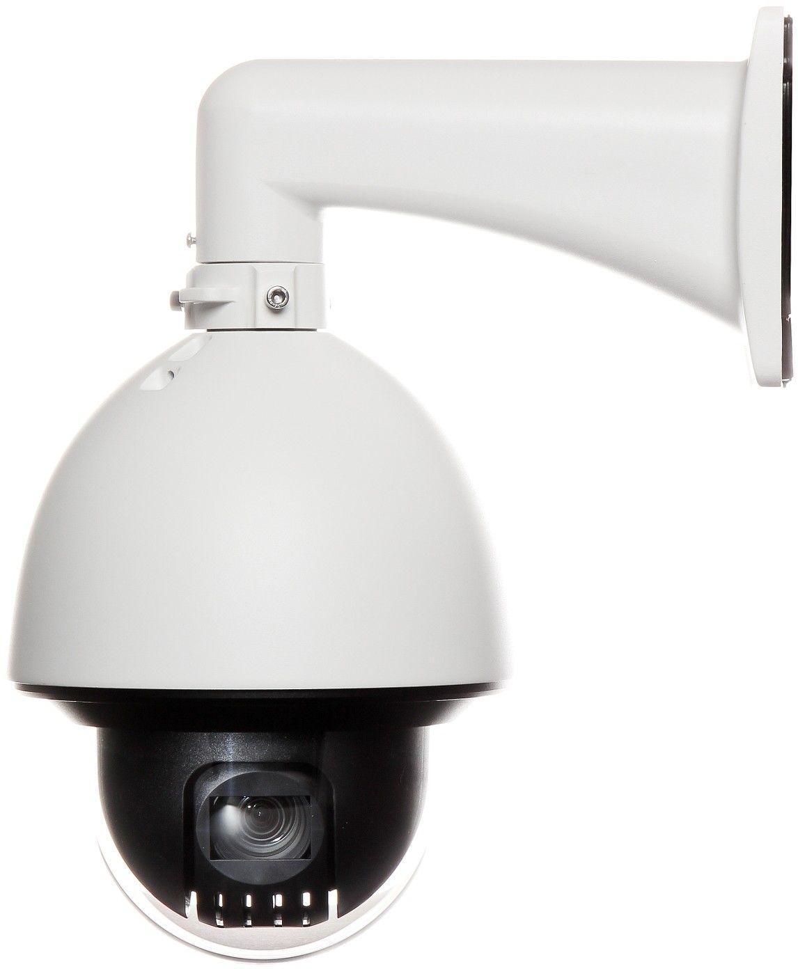 Dahua SD50225I-HC (2mpx, Starlight, 25x optical zoom) - Szybka wysyłka, Możliwy montaż, Upusty dla instalatorów, Profesjonalne doradztwo!