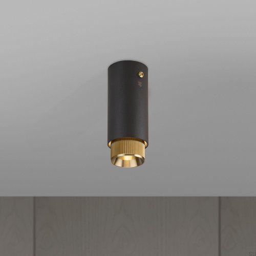 Lampa Exhaust Surface Grafitowa z mosiądzem
