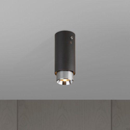 Lampa Exhaust Surface Grafitowa ze stalą