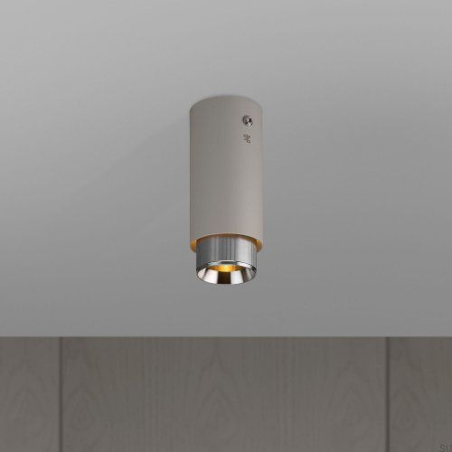 Lampa Exhaust Surface Szara ze stalą