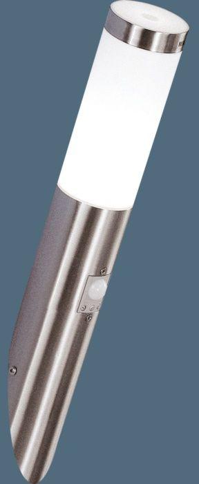 Globo kinkiet lampa ścienna Boston 3157S stal nierdzewna, tworzywo sztuczne opalizowane z czujnikiem ruchu