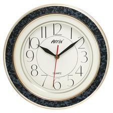 Zegar ścienny quattro #4