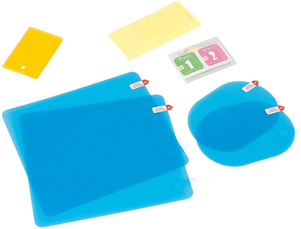Folia przeciwdeszczowa na lusterka i szyby CLEAR-VIEW zestaw 4 sztuk rozmiar medium