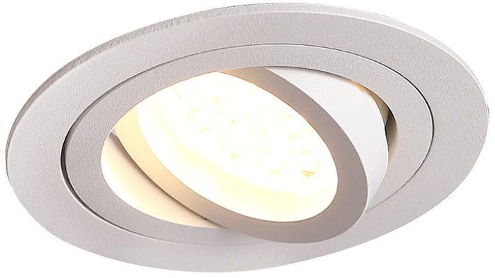 Maxlight Signal I H0084 oprawa do wbudowania podtynkowa metalowa biała 1x50W GU10 9cm