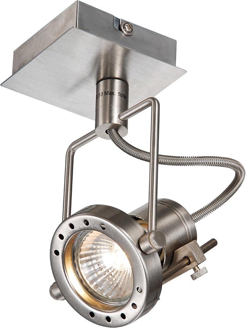 Italux kinkiet lampa ścienna Robot -1SQ metalowa