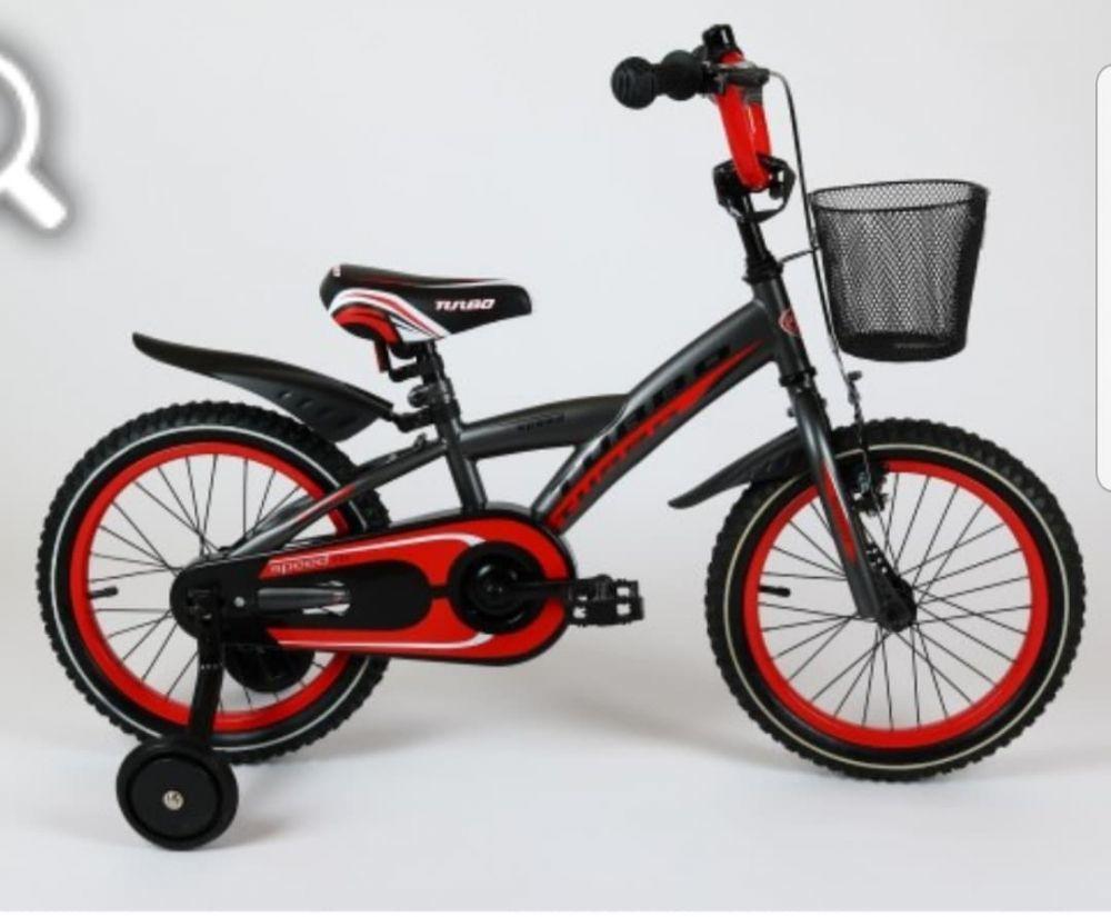 Rower dziecięcy BMX 16 cali 4-5LAT