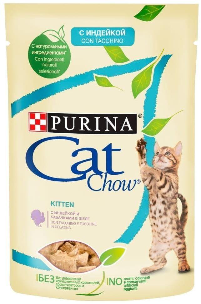 Purina Cat Chow 85g KiTTEN Indyk i Cukinia