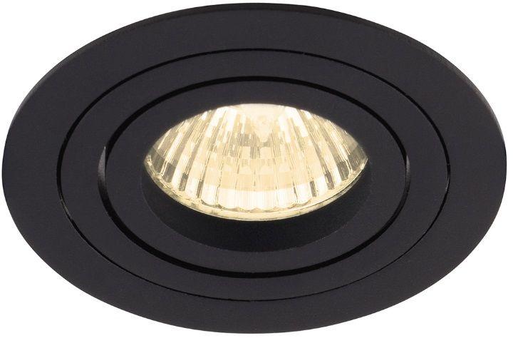 Maxlight Signal I H0086 oprawa do wbudowania podtynkowa metalowa czarna 1x50W GU10 9cm