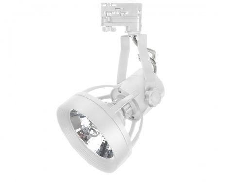 Lampa szynowa MADARA GU10 AR111 PAR30 biała