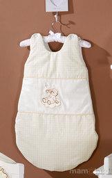 MAMO-TATO Śpiworek niemowlęcy haftowany Śpioch na chmurce ecru