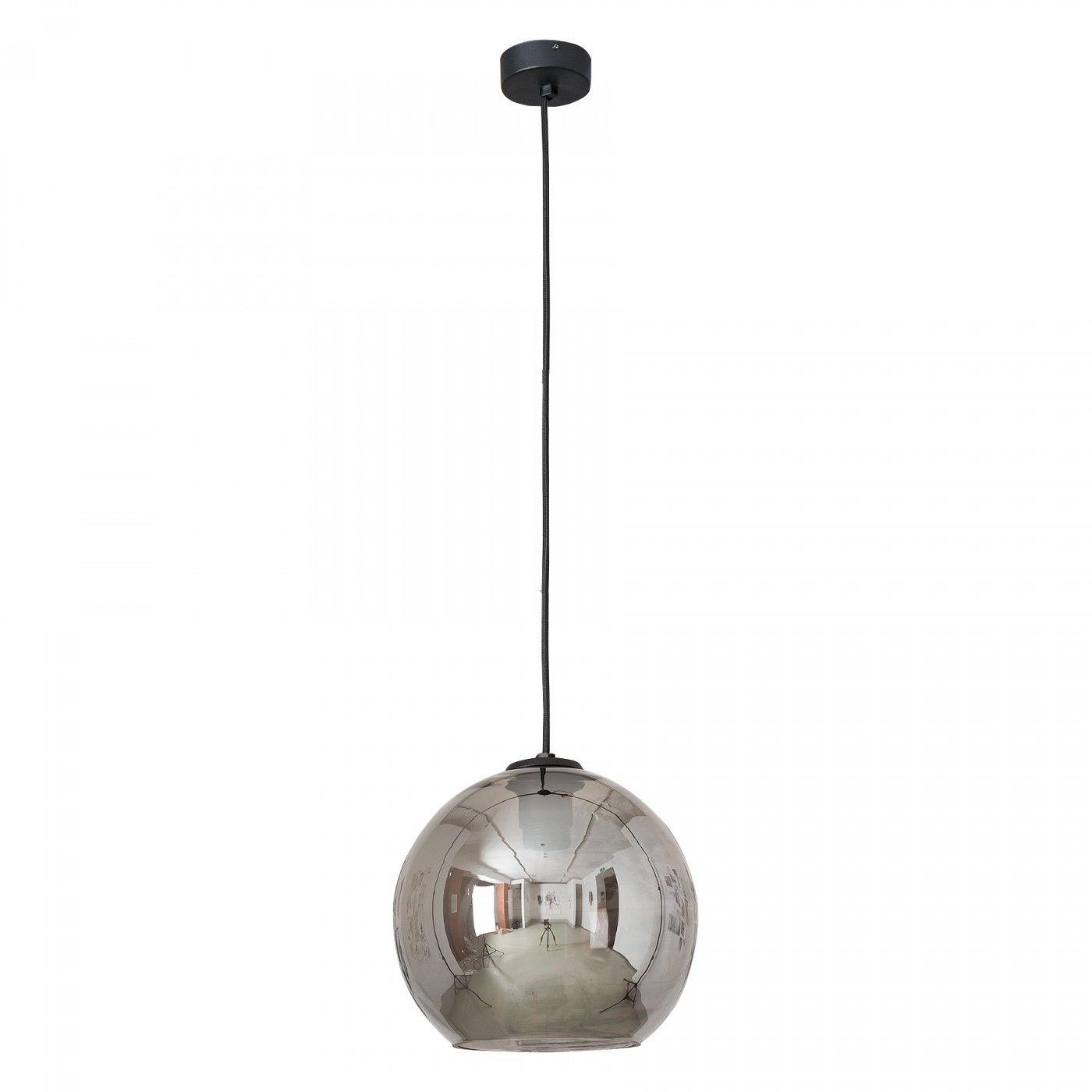 Lampa wisząca Polaris 9060 Nowodvorski Lighting dymiona oprawa w kształcie kuli
