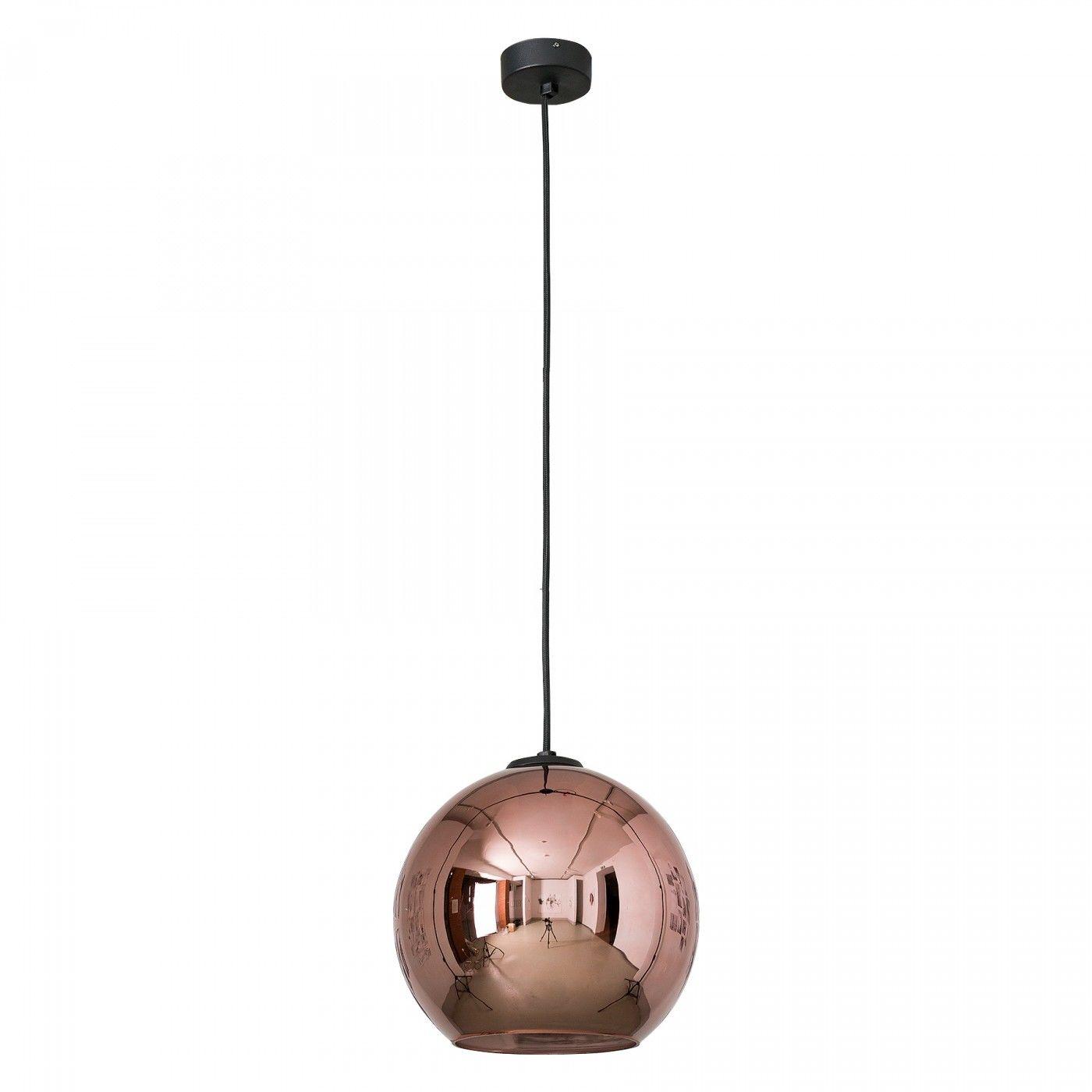 Lampa wisząca Polaris 9058 Nowodvorski Lighting miedziana oprawa w kształcie kuli