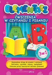 Ćwiczenia w czytaniu i pisaniu Elementarz ZAKŁADKA DO KSIĄŻEK GRATIS DO KAŻDEGO ZAMÓWIENIA