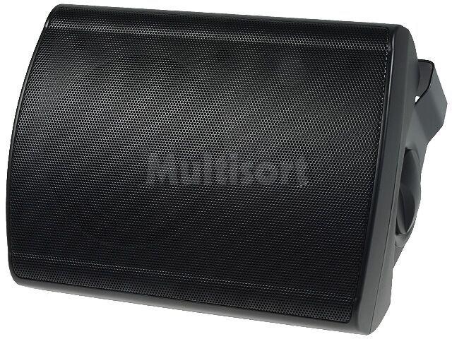 Kolumna głośnikowa uniwersalna wodoodporna 50W 240x180x140mm